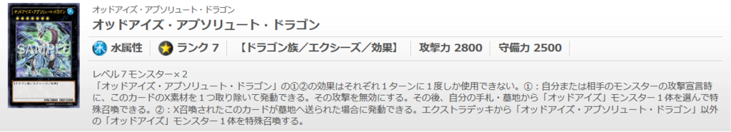 f:id:cocotamasuki:20170415145001p:plain