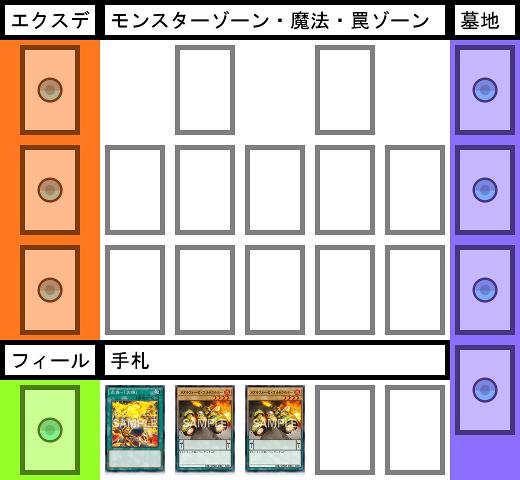 f:id:cocotamasuki:20170415182906p:plain