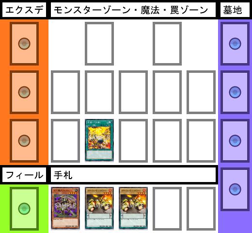 f:id:cocotamasuki:20170415182911p:plain