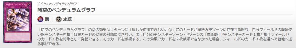 f:id:cocotamasuki:20170503103654p:plain