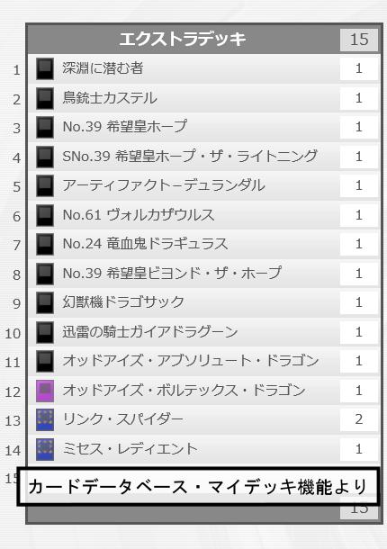 f:id:cocotamasuki:20170503104253p:plain