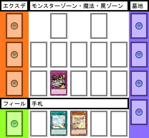 f:id:cocotamasuki:20170503173722p:plain