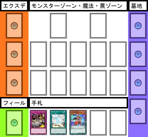 f:id:cocotamasuki:20170503185229p:plain