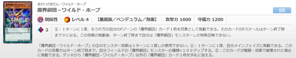 f:id:cocotamasuki:20170513092702p:plain