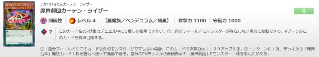 f:id:cocotamasuki:20170513092711p:plain