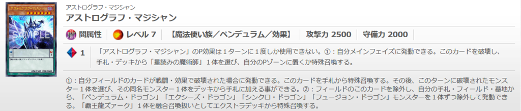 f:id:cocotamasuki:20170513092752p:plain