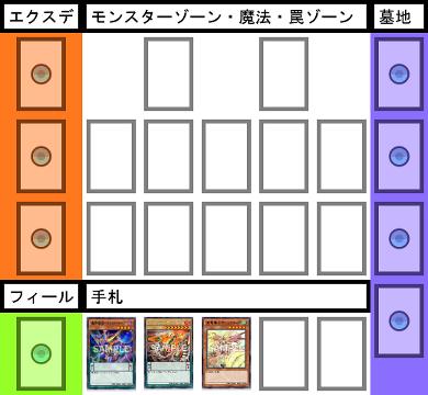 f:id:cocotamasuki:20170513101415p:plain