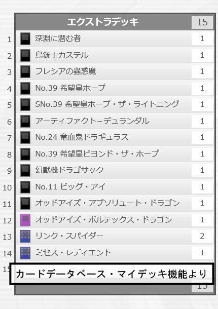 f:id:cocotamasuki:20170513105040p:plain