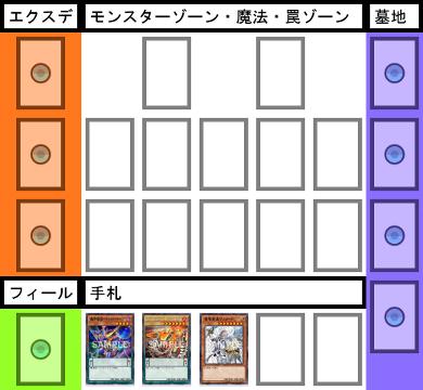 f:id:cocotamasuki:20170513144637p:plain