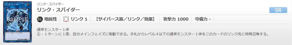 f:id:cocotamasuki:20170513184455p:plain