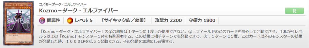 f:id:cocotamasuki:20170520045019p:plain