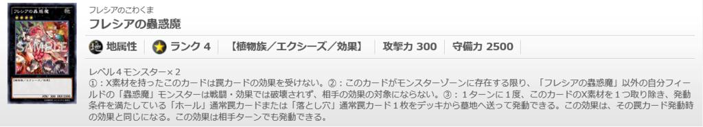 f:id:cocotamasuki:20170520045321p:plain