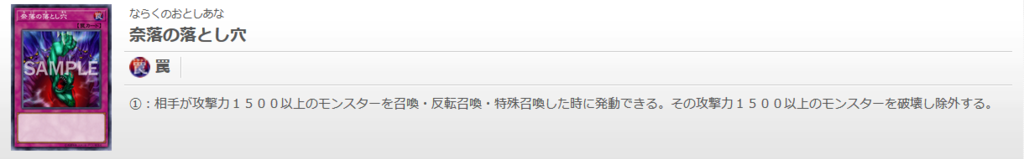 f:id:cocotamasuki:20170520045333p:plain