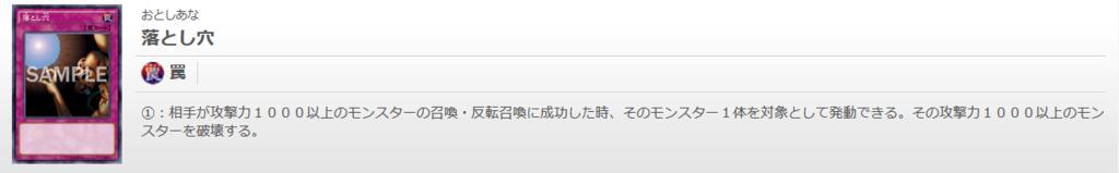 f:id:cocotamasuki:20170520045340p:plain