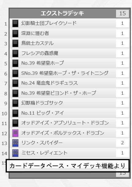 f:id:cocotamasuki:20170521104708p:plain