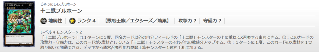 f:id:cocotamasuki:20170603211929p:plain