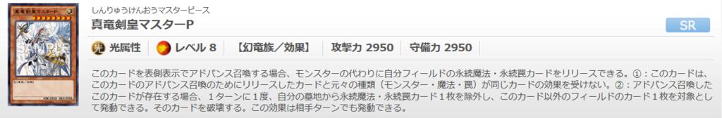 f:id:cocotamasuki:20170603211953p:plain