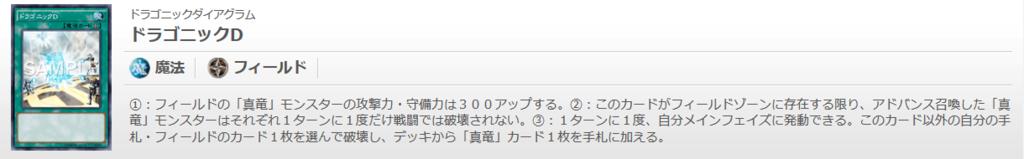 f:id:cocotamasuki:20170603212031p:plain