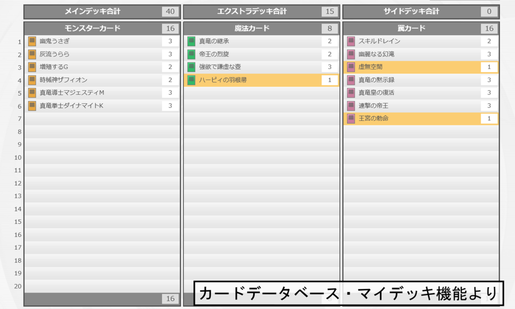 f:id:cocotamasuki:20170603214905p:plain