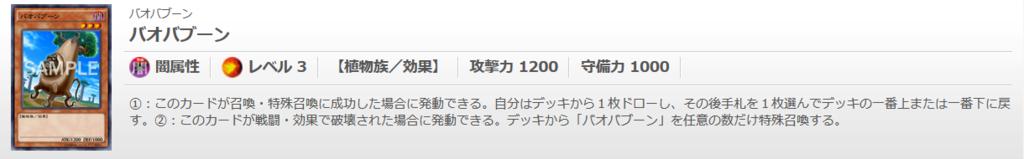 f:id:cocotamasuki:20170617145017p:plain