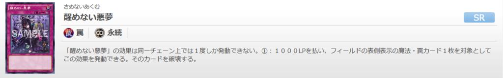f:id:cocotamasuki:20170617150411p:plain