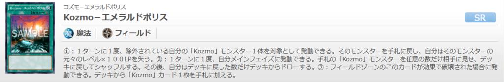 f:id:cocotamasuki:20170617152059p:plain
