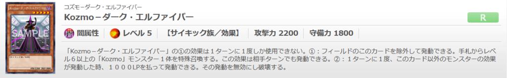 f:id:cocotamasuki:20170617152730p:plain