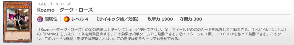f:id:cocotamasuki:20170617152747p:plain