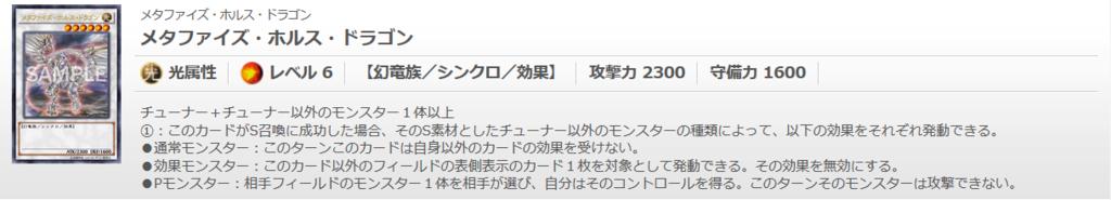f:id:cocotamasuki:20170617154935p:plain