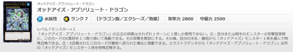 f:id:cocotamasuki:20170617160130p:plain
