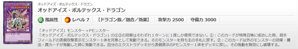 f:id:cocotamasuki:20170617160144p:plain