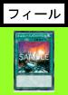 f:id:cocotamasuki:20170617170931p:plain