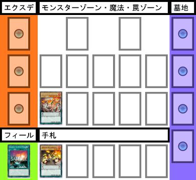 f:id:cocotamasuki:20170617174701p:plain