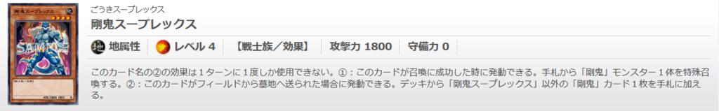 f:id:cocotamasuki:20170708063632p:plain