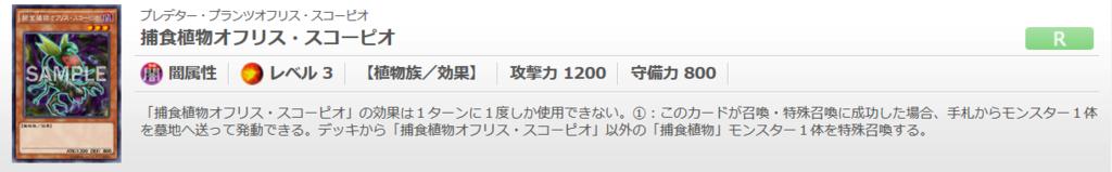 f:id:cocotamasuki:20170708075903p:plain