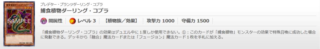 f:id:cocotamasuki:20170708075928p:plain