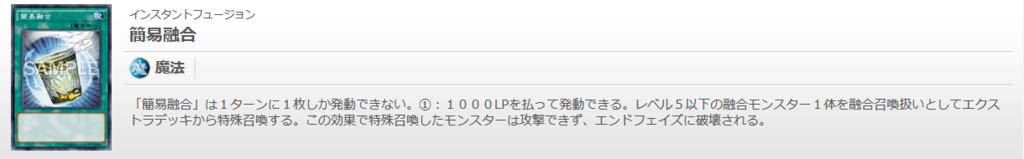 f:id:cocotamasuki:20170708080004p:plain