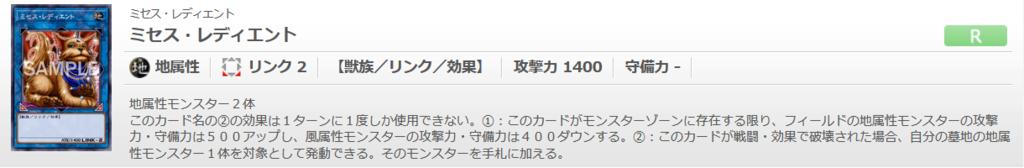 f:id:cocotamasuki:20170708080358p:plain