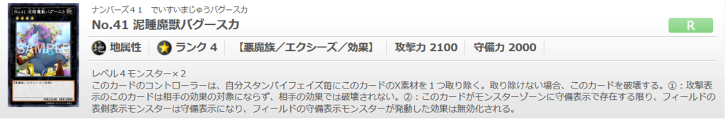f:id:cocotamasuki:20170708080438p:plain