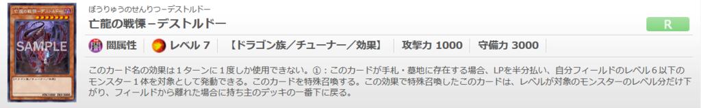 f:id:cocotamasuki:20170708093158p:plain