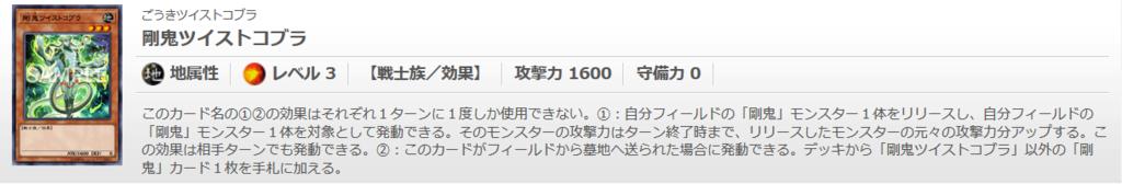 f:id:cocotamasuki:20170708101704p:plain
