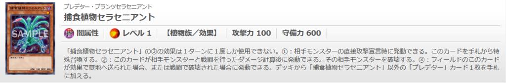 f:id:cocotamasuki:20170811104446p:plain