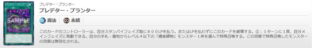 f:id:cocotamasuki:20170811104502p:plain