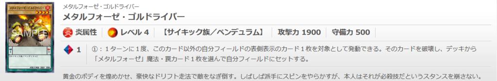 f:id:cocotamasuki:20170811104525p:plain