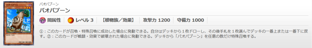 f:id:cocotamasuki:20170811104600p:plain