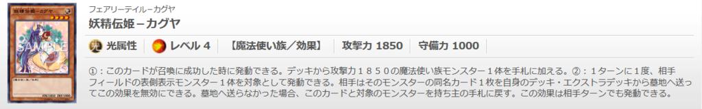 f:id:cocotamasuki:20170811104634p:plain