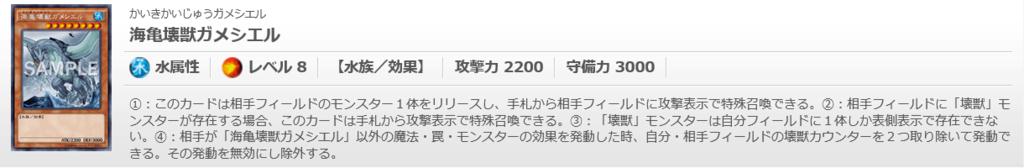f:id:cocotamasuki:20170811104657p:plain