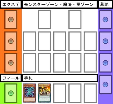 f:id:cocotamasuki:20170811111500p:plain