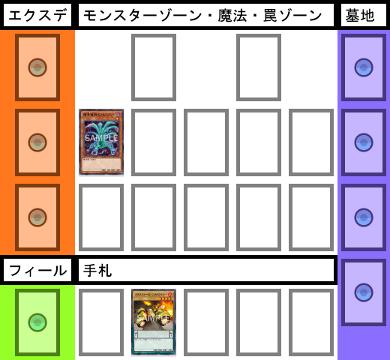 f:id:cocotamasuki:20170811111537p:plain