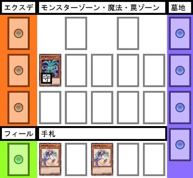 f:id:cocotamasuki:20170811112519p:plain